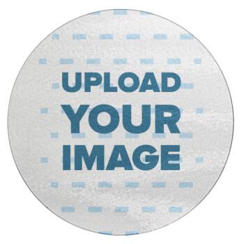 Το δικό σου σχέδιο, Επιφάνεια κοπής γυάλινη στρογγυλή (30cm)