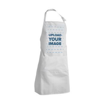Το δικό σου σχέδιο, Ποδιά μαγειρικής BBQ Ενήλικων