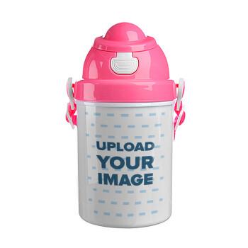 Το δικό σου σχέδιο, Ροζ παιδικό παγούρι πλαστικό με καπάκι ασφαλείας, κορδόνι και καλαμάκι, 400ml