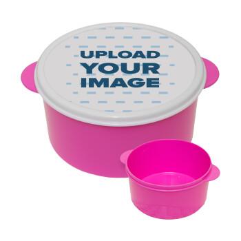 Το δικό σου σχέδιο, ΡΟΖ παιδικό δοχείο φαγητού πλαστικό (BPA-FREE) Lunch Βox M16 x Π16 x Υ8cm