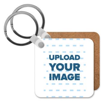 Το δικό σου σχέδιο, Μπρελόκ Ξύλινο τετράγωνο MDF 5cm (3mm πάχος)