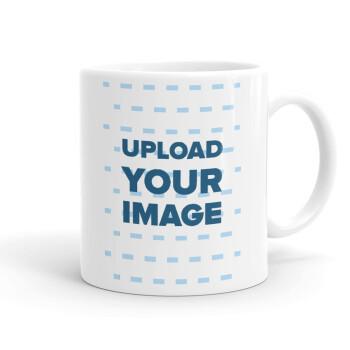 Το δικό σου σχέδιο, Κούπα, κεραμική, 330ml (1 τεμάχιο)