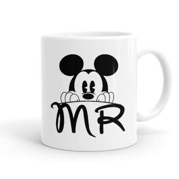 Mikey Mr, Κούπα, κεραμική, 330ml (1 τεμάχιο)