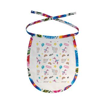 Happy Clouds Doodle, Σαλιάρα μωρού αλέκιαστη με κορδόνι Χρωματιστή