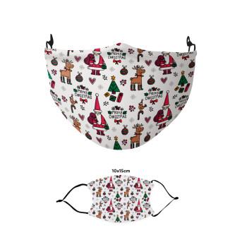 Santas, Deers & Trees, Μάσκα υφασμάτινη παιδική πολλαπλών στρώσεων με υποδοχή φίλτρου