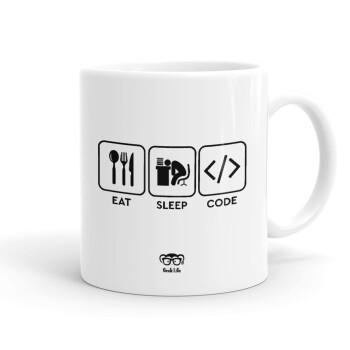 Eat Sleep Code, Κούπα, κεραμική, 330ml (1 τεμάχιο)