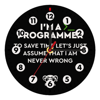 I'm a programmer Save time,
