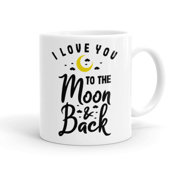 I love you to the moon and back, Κούπα, κεραμική, 330ml (1 τεμάχιο)