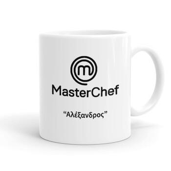 Master Chef, Κούπα, κεραμική, 330ml (1 τεμάχιο)