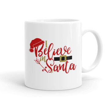 I believe in Santa, Κούπα, κεραμική, 330ml (1 τεμάχιο)