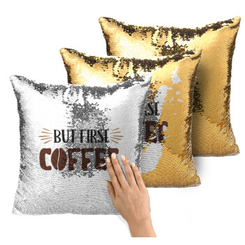 But first Coffee, Μαξιλάρι καναπέ Μαγικό Χρυσό με πούλιες 40x40cm περιέχεται το γέμισμα