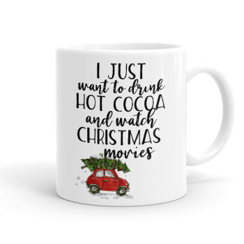 I just want to drink hot cocoa and watch christmas movies mini cooper, Κούπα, κεραμική, 330ml (1 τεμάχιο)
