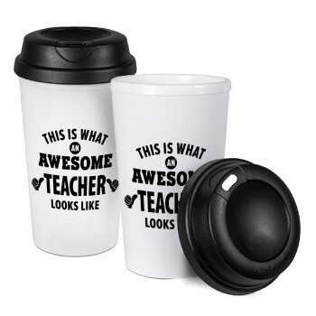 This is what an awesome teacher looks like hands!!! , Κούπα ταξιδιού πλαστικό (BPA-FREE) με καπάκι βιδωτό, διπλού τοιχώματος (θερμό) 330ml (1 τεμάχιο)