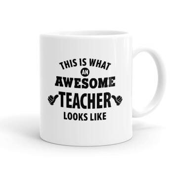 This is what an awesome teacher looks like hands!!! , Κούπα, κεραμική, 330ml (1 τεμάχιο)