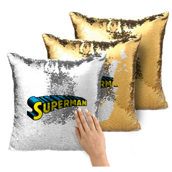 Superman vintage, Μαξιλάρι καναπέ Μαγικό Χρυσό με πούλιες 40x40cm περιέχεται το γέμισμα