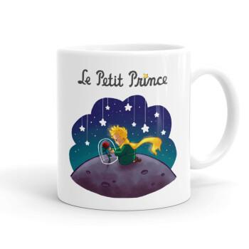 Ο μικρός πρίγκιπας, Κούπα, κεραμική, 330ml (1 τεμάχιο)