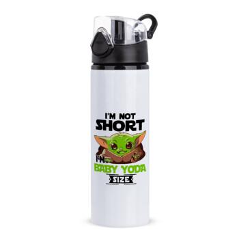 I'm not short, i'm Baby Yoda size, Μεταλλικό παγούρι ποδηλάτου με καπάκι ασφαλείας μαύρο, 750ml