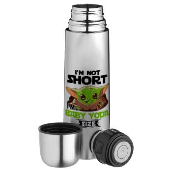 I'm not short, i'm Baby Yoda size, Ισοθερμικό παγουρί & θερμό camping από ανοξείδωτο ατσάλι, διπλού τοιχώματος, 750ml