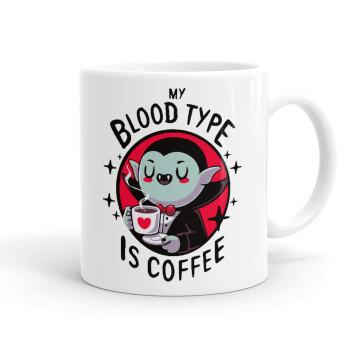 My blood type is coffee, Κούπα, κεραμική, 330ml (1 τεμάχιο)