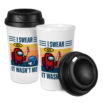Among us, I swear it wasn't me, Κούπα ταξιδιού πλαστικό (BPA-FREE) με καπάκι βιδωτό, διπλού τοιχώματος (θερμό) 330ml (1 τεμάχιο)