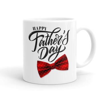 Happy father's Days, Κούπα, κεραμική, 330ml (1 τεμάχιο)