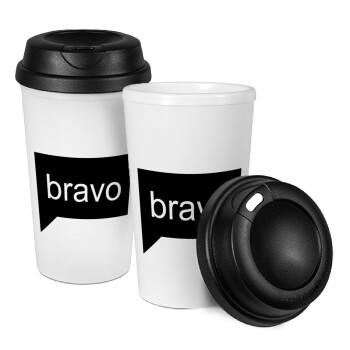 Bravo, Κούπα ταξιδιού πλαστικό (BPA-FREE) με καπάκι βιδωτό, διπλού τοιχώματος (θερμό) 330ml (1 τεμάχιο)