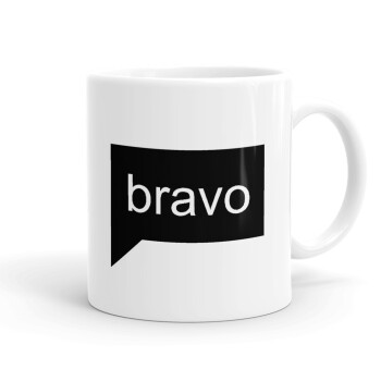 Bravo, Κούπα, κεραμική, 330ml (1 τεμάχιο)