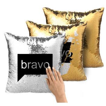 Bravo, Μαξιλάρι καναπέ Μαγικό Χρυσό με πούλιες 40x40cm περιέχεται το γέμισμα