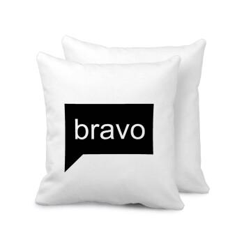 Bravo, Μαξιλάρι καναπέ 40x40cm περιέχεται το γέμισμα