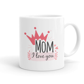 Mother's day I Love you Mom, Κούπα, κεραμική, 330ml (1 τεμάχιο)