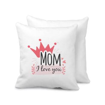 Mother's day I Love you Mom, Μαξιλάρι καναπέ 40x40cm περιέχεται το γέμισμα