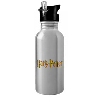 Harry potter movie, Stainless steel παγούρι ποδηλάτου ασημένιο με καλαμάκι (Stainless steel) 600ml
