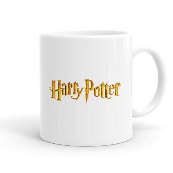 Harry potter movie, Κούπα, κεραμική, 330ml (1 τεμάχιο)