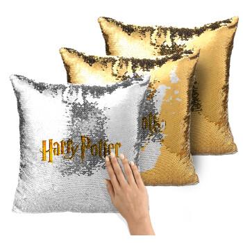 Harry potter movie, Μαξιλάρι καναπέ Μαγικό Χρυσό με πούλιες 40x40cm περιέχεται το γέμισμα