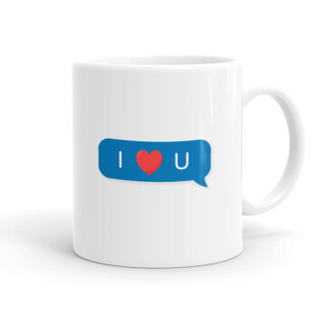 I Love You text message, Κούπα, κεραμική, 330ml (1 τεμάχιο)