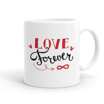Love forever ∞, Κούπα, κεραμική, 330ml (1 τεμάχιο)