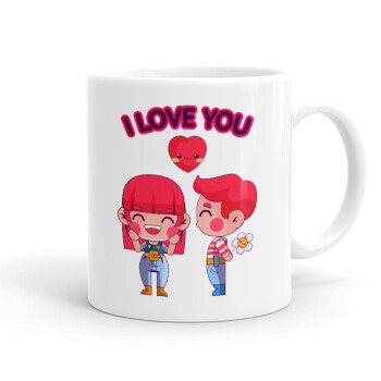 Couple, I love you, Κούπα, κεραμική, 330ml (1 τεμάχιο)