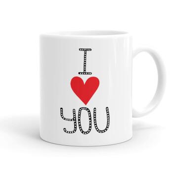 I Love You small dots, Κούπα, κεραμική, 330ml (1 τεμάχιο)
