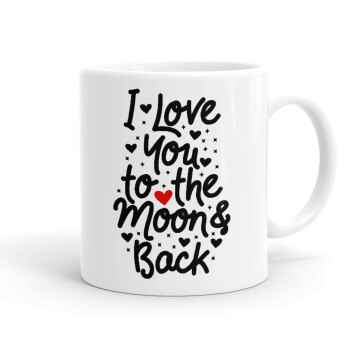 I love you to the moon and back with hearts, Κούπα, κεραμική, 330ml (1 τεμάχιο)