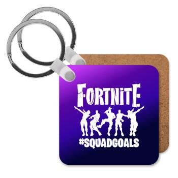 Fortnite #squadgoals, Μπρελόκ Ξύλινο τετράγωνο MDF 5cm (3mm πάχος)