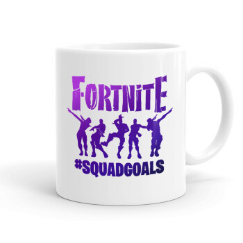 Fortnite #squadgoals, Κούπα, κεραμική, 330ml (1 τεμάχιο)