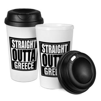 Straight Outta greece, Κούπα ταξιδιού πλαστικό (BPA-FREE) με καπάκι βιδωτό, διπλού τοιχώματος (θερμό) 330ml (1 τεμάχιο)