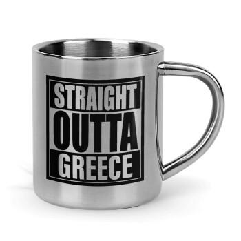 Straight Outta greece,