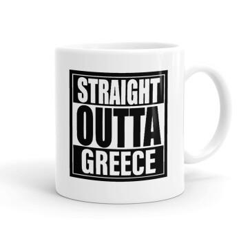 Straight Outta greece, Κούπα, κεραμική, 330ml (1 τεμάχιο)