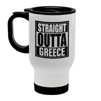 Straight Outta greece, Κούπα ταξιδιού ανοξείδωτη με καπάκι, διπλού τοιχώματος (θερμό) λευκή 450ml