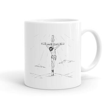 Jesus Christ , Κούπα, κεραμική, 330ml (1 τεμάχιο)