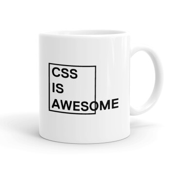 CSS is awesome, Κούπα, κεραμική, 330ml (1 τεμάχιο)