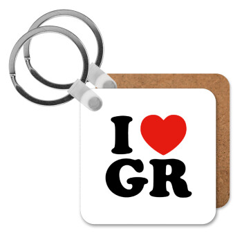 I Love GR, Μπρελόκ Ξύλινο τετράγωνο MDF 5cm (3mm πάχος)
