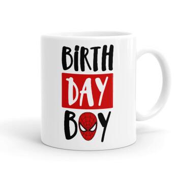 Birth day Boy (spiderman), Κούπα, κεραμική, 330ml (1 τεμάχιο)
