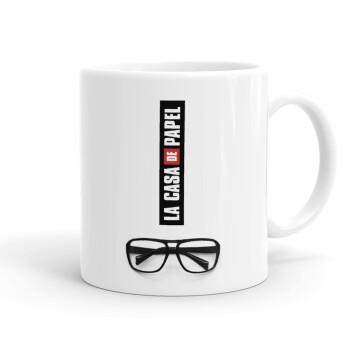 la professor, γυαλιά, Κούπα, κεραμική, 330ml (1 τεμάχιο)